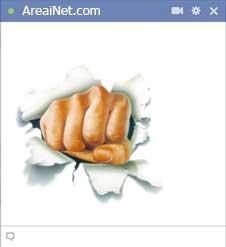 fist-facebook_emoticon